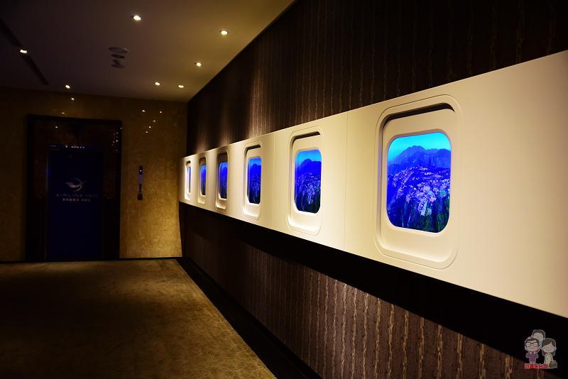 台中住宿|今晚住在飛機上賞夜景,頭等艙飯店Airline Inn綠園道店