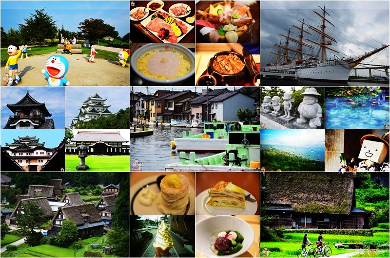 日本中部北陸自駕遊| 七天六夜,從富山開始,暢遊金澤、高山、名古屋行程大公開 @一哥一嫂趣旅尋