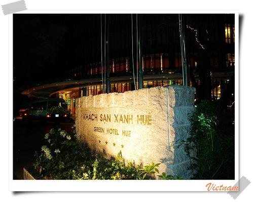 越南住宿|Green Hotel
