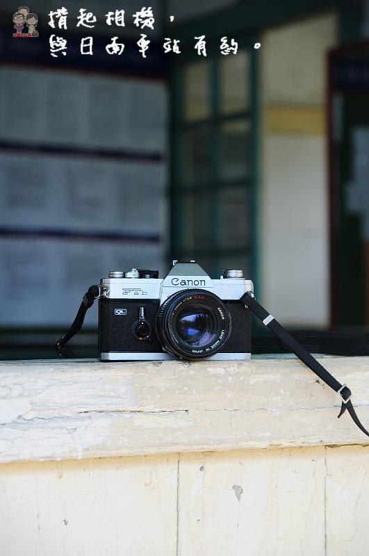 好攝之途|底片.Canon FTb 卷2