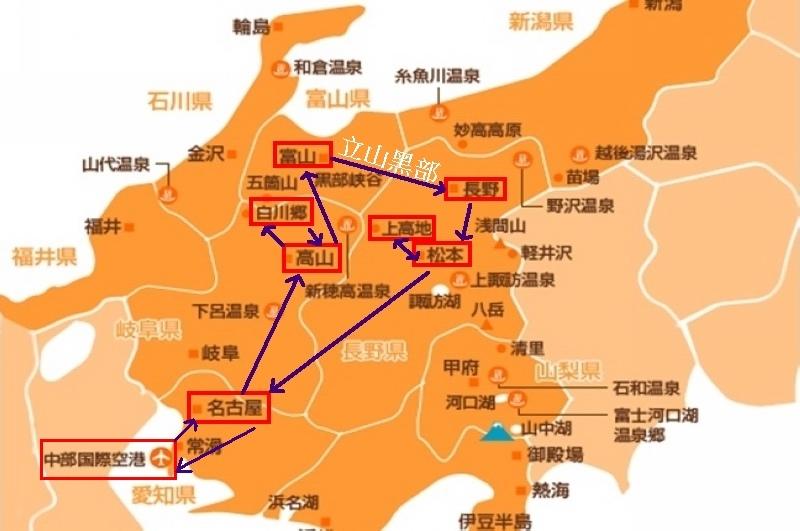中部地圖.jpg