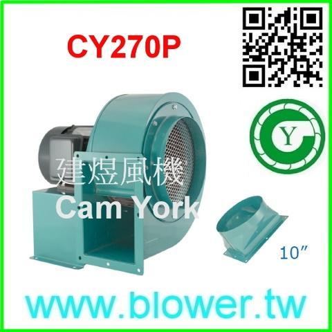 exhaust fan blower industrial