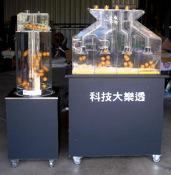 Taiwan Lottery Draw Machine SUN ZING ENTERPRISES CO LTD