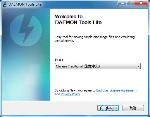 免費虛擬光碟程式 DAEMON Tools Lite02