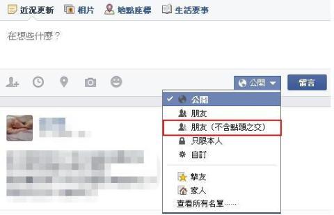 讓臉書Facebook協助刪除朋友名單的判斷