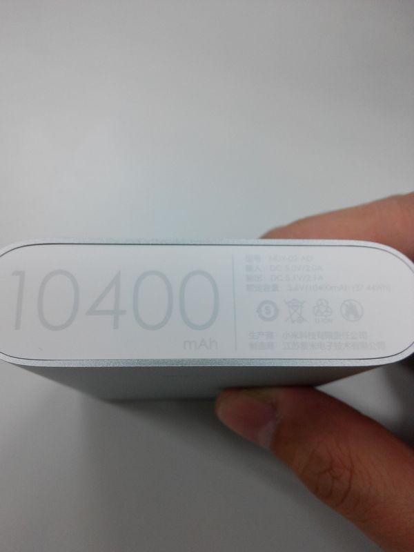 不專業開箱 小米行動電源 10400mAh