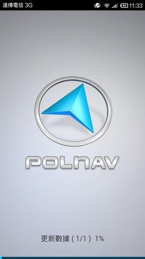免費衛星導航軟體 Polnav EasyDriving