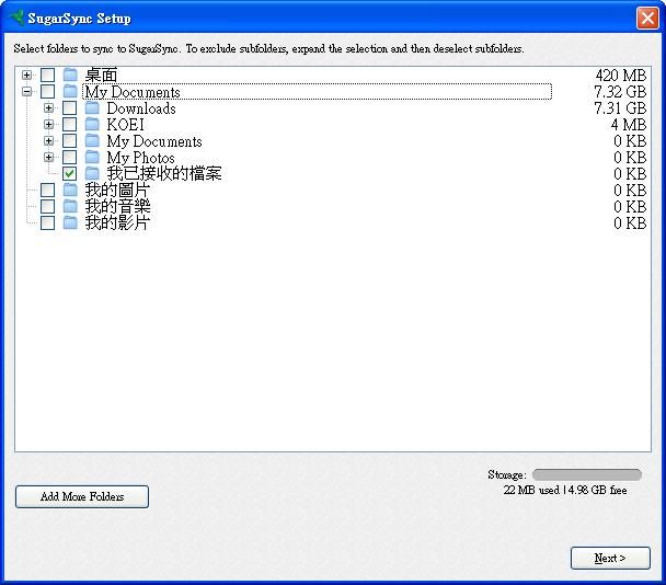雲端硬碟推薦