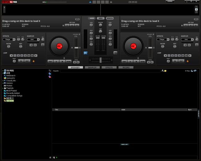 DJ 混音軟體下載