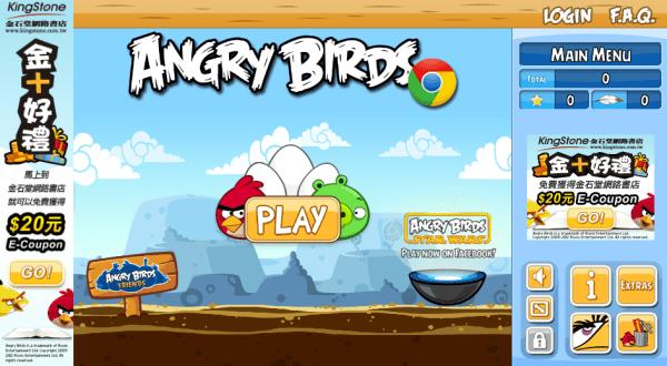 在電腦上玩 Google play 遊戲