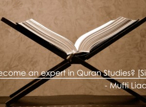 How do i become an expert of Quran Studies