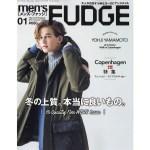 Japanese Men S Fashion Magazines Where To Buy Hypebeast