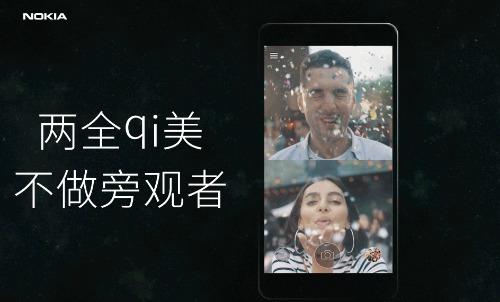 """Nokia 7 ra mắt ngày mai, có tính năng cực """"độc"""" - 2"""