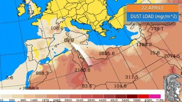 Sabbia in risalita verso la Sardegna a Pasqua