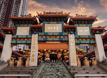 Wong Tai Sin Temple - Hong Kong - Arrivalguides.com