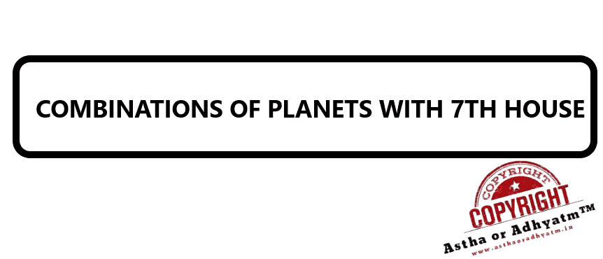 Combinations of planets with 7th house Three planets conjunction in