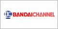 バンダイチャンネルロゴバナー(白)