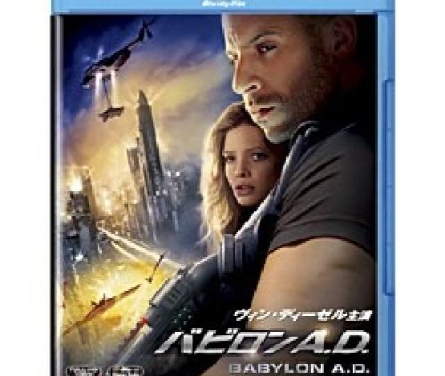 Babylon A D Blu Ray Software