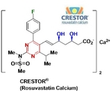 ロスバスタチンカルシウム