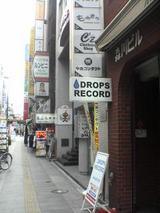 DROPS RECORD
