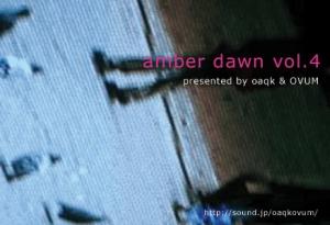 amber dawn vol.4