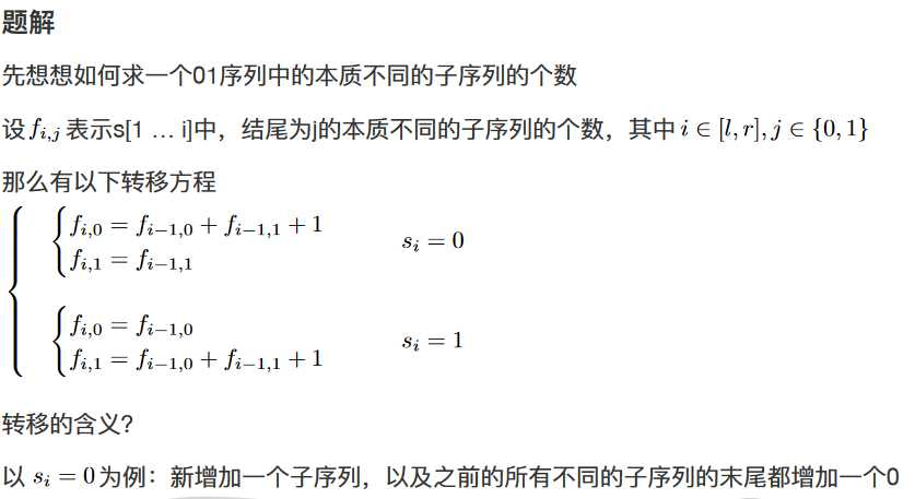 [動態dp]線段樹維護轉移矩陣 - IT閱讀