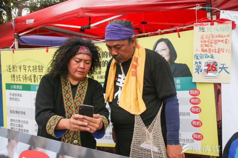 蔡英文表態了!支持原住民的傳統領域是自然主權 「政府有責任理解這個歷史事實」-風傳媒