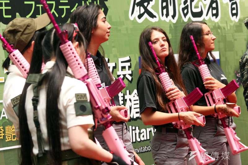 20180608-中華民國玩具槍協會將於本周六、日在台北圓山花博公園舉辦「2018迷彩嘉年華」活動,以色列女兵退役的生存遊戲玩家。(蘇仲泓攝)