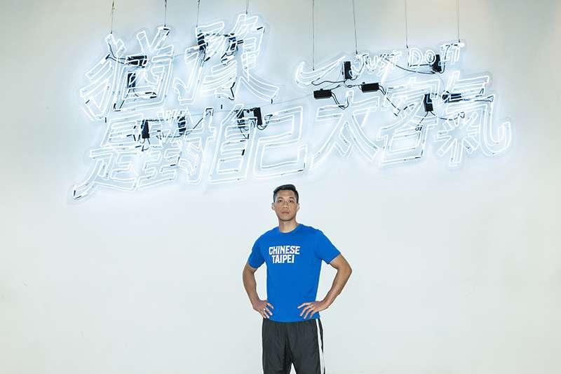 林志杰,台湾篮球史上最受关注的篮球员,一路以来秉持的不放弃的信念坚持至今。(Nike 提供)
