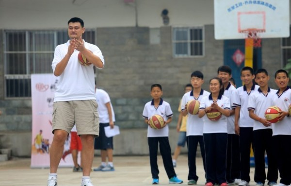 Yao Ming Took His Daughter To Charity Event Sports China