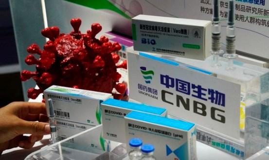 중국, 시노 팜 백신 조건부 승인… '눈앞'대량 백신