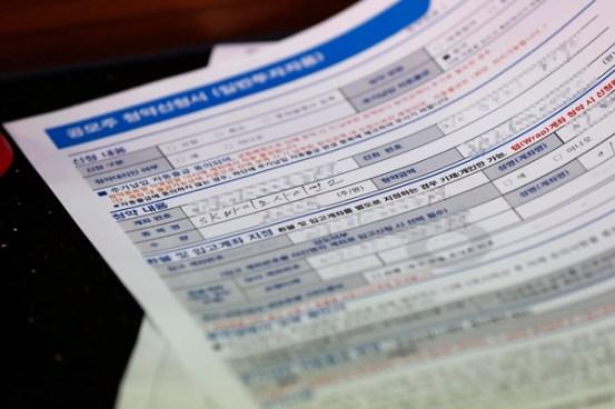 SK 바이오 사이언스, 최대 317 주 청약