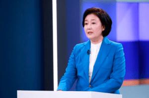 박영선, 이번에 제 3 신도시 '모든 토지 소유자'철저한 조사를 제안