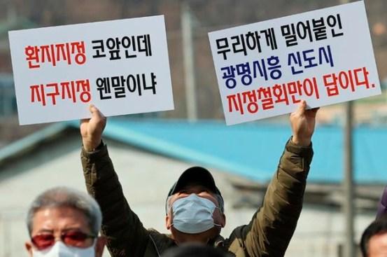 'LH 투기'광명 · 시흥 제 3 신도시 철수, 시민 10 명 중 6 명 '적절'