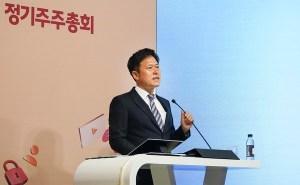 SKT, 4 ~ 5 월 중개 지주 회사 전환 발표… 달래기 개미 '분기 배당'도입