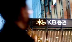 [단독] 금융위원회는 KB, 메리츠, 선진국, CLSA 증권의 불법 공매 혐의를 조사하고 있습니다.