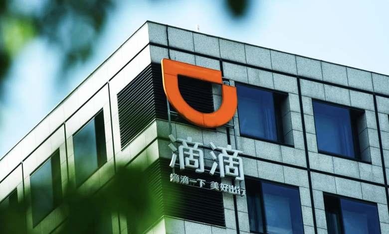Didi Chuxing files for IPO, booked .4 billion revenue in Q1