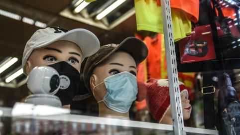Protective masks for sale are displayed in a store in the Bushwick neighborhood of Brooklyn on April 2, 2020 in New York City.