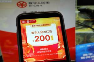 The Chinese digital yuan must beat Alipay, first WeChat Pay: PIIE