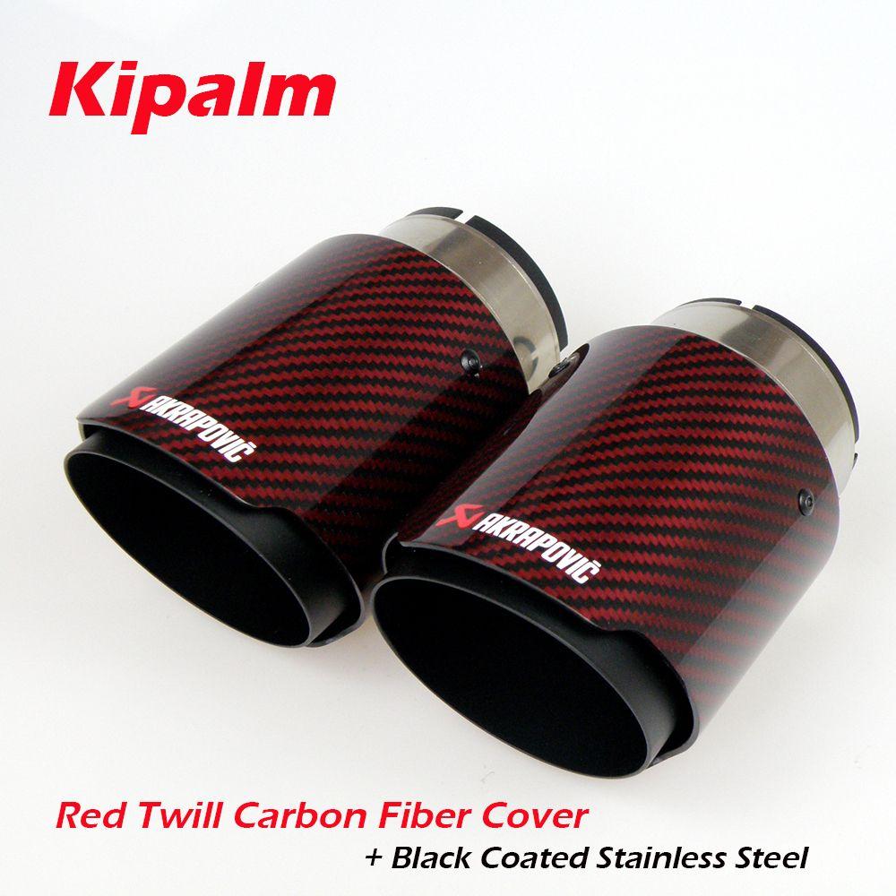 2021 universal akrapovic carbon fibre