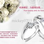 Wedding Rings Japan