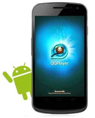 تحميل برنامج تشغيل الفديوهات والتعديل عليها QQPlayer برابط ...