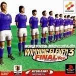تحميل كرة القدم اليابانية القديمة للكمبيوتر Winning eleven 3