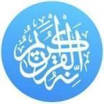 تنزيل تطبيق القرآن الكريم: التفسير والقراءة صوت بدون الإنترنت APK للاندرويد