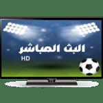 تحميل تطبيق البث المباشر للمباريات HD+ للأندرويد