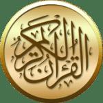 تنزيل القرآن مع التفسير بدون انترنت APK للاندرويد