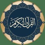 تنزيل قرآن آندرويد APK للاندرويد
