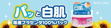 ミックコスモ★ファンサイト