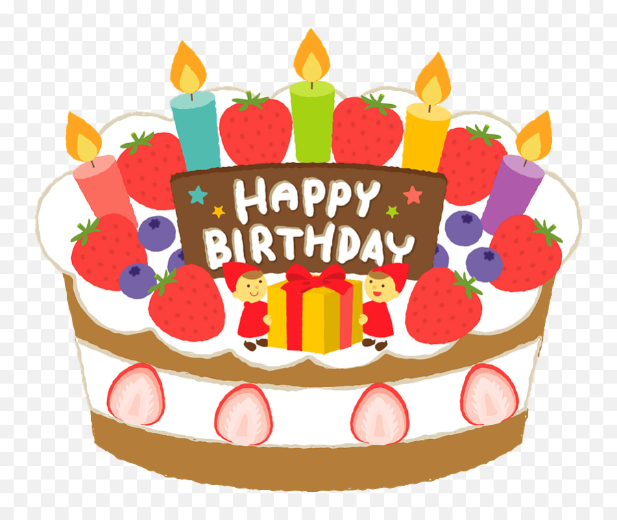 Birthday Cake Clipart Free Download Transparent Png Emoji Emoji Birthday Cake Free Transparent Emoji Emojipng Com