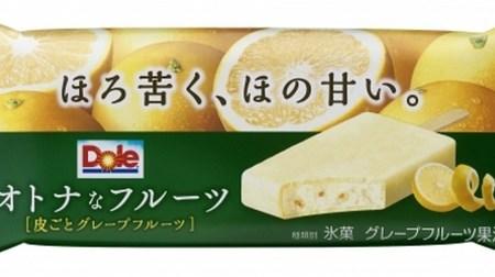 レザー 茶 セリーヌ 【中古】 【大宮店】 【買取大陸】 ボックス型 CELINE/ ハンドバッグ